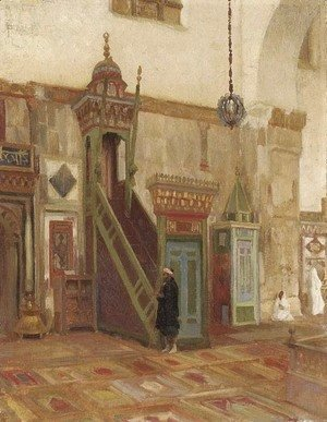 Interior of a Mosque or Mimbar of the Great Mosque at Damascus
